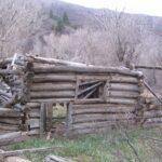 Pine Valley Ranger Station