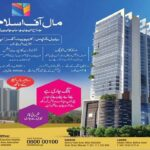Pine Valley Residencia Islamabad Price