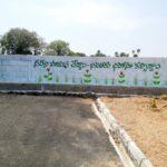 Jayabheri Pine Valley Gachibowli Hyderabad