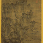 Li Cheng Wind In The Pines Amid Ten Thousand Valleys
